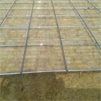 防水钢丝丝网岩棉板