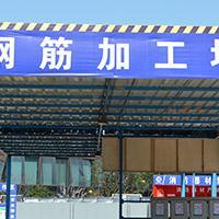 钢筋加工棚 双立柱  汉坤实业 专业厂家  价格更实惠
