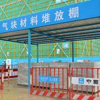 定型化钢筋加工棚    汉坤实业 厂家直销 全国配送