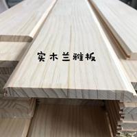 恒峰实木包覆护墙板松木免漆护墙板实木板线生产厂家