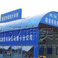 隧道坍塌逃生体验 济宁工地安全体验馆