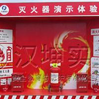 灭火器演示体验 济南工地安全体验区