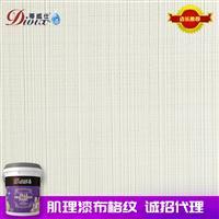 艺术涂料生产厂家 肌理漆布纹