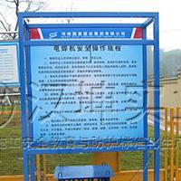 电焊机操作体验 云南施工现场安全体验区
