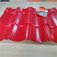 活动板房765型金属屋面瓦 室内装饰门头瓦厚度0.7mm