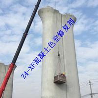 南京墙体混凝土色差修复市场价格