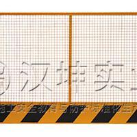 贵阳基坑防护栏生产 汉坤实业