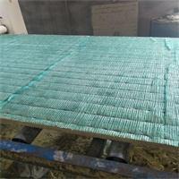 专业生产安围板