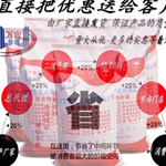 吉林通化市 聚合物防腐砂浆价格