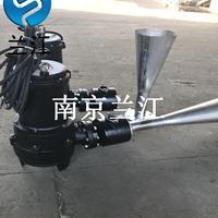 QSB型潜水射流曝气机厂家,射流式潜水曝气机,自吸式射流曝气机