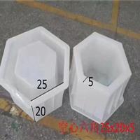空心六棱块模具生产方式
