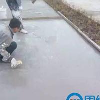 Ⅰ级聚合物水泥砂浆c55】产品用途