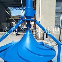 立式搅拌机生产厂家,电动伞型搅拌机,双曲面搅拌机玻璃钢叶轮