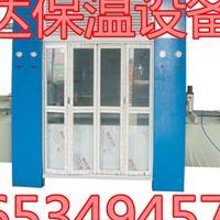 建筑新型外墙保温装饰喷涂一体板设备价格