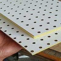 济南生产防火防潮600*600*20穿孔复合吸音板 吸声材料