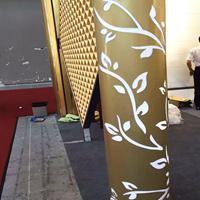地产【弧形包柱雕花铝单板 -圆形包梁铝单板】