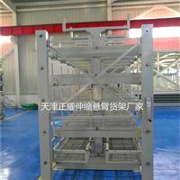 6米6吨伸缩悬臂货架结构设计存放钢管 原材料 长料 圆钢 钢材