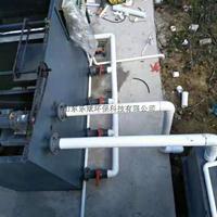 造纸厂污水处理设备价格厂家