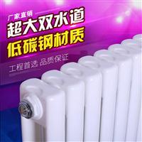 长春英俊暖气片丨钢制翅片管散热器制造厂