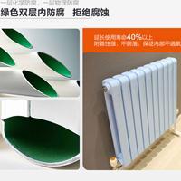 钢制散热器各种型号的价格介绍