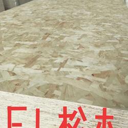 山东筑千年板材共产专业生产防水防潮OSB欧松板