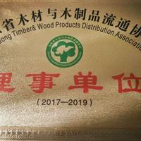 山东松之海木业有限公司