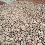 济源鹅卵石电厂鹅卵石天然鹅卵石出厂价格
