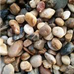 济南天然鹅卵石生产基地/变压器鹅卵石/水处理鹅卵石滤料