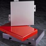 厂家供应造型铝单板 铝单板幕墙 铝幕墙 氟碳