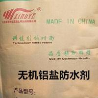 海淀聚合物粘结砂浆批量供货