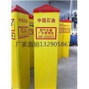 玻璃钢加密桩.标志桩.警示牌生产厂家