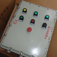 潜水排污泵防爆控制箱