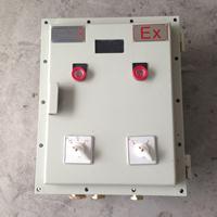 户外防爆型电伴热控制箱