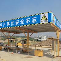 单立柱加工棚     汉坤实业 厂家直销 值得信赖