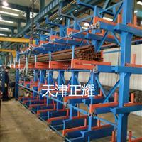 长料货架存放6米12米长料管料棒料钢料圆钢钢棒槽钢角钢扁钢