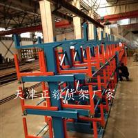 长货物货架存放长货物伸缩悬臂式结构吊车存放长货物