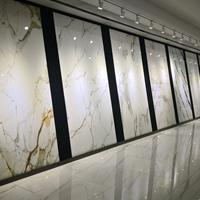 山东淄博瓷砖生产厂家:销售瓷抛砖、内墙砖、通体大理石瓷砖