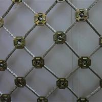 柔性防护网单价