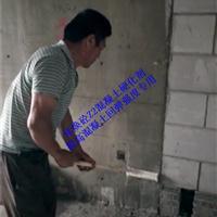 混凝土表面增强剂参数数据