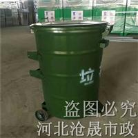 河北垃圾桶廠家-鐵皮垃圾桶-有限公司