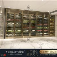 不銹鋼葡萄酒儲存柜 地下室酒窖酒柜 酒柜定制定做 整體 餐廳