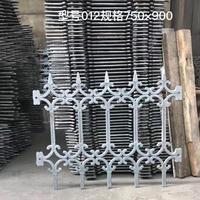 沈阳铁艺围栏厂