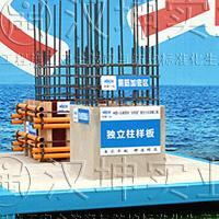 独立柱样板新款 质量样板展示区   选汉坤  专业厂家