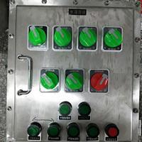 不锈钢防爆控制箱厂家