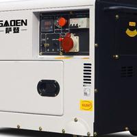 德国萨登七千瓦静音柴油发电机