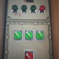 防爆风机远程控制箱