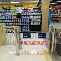 特价智能红外超市感应门超市入口门单向门超市自动门,加装报警器