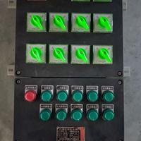 加油站LED防爆灯防爆照明配电箱