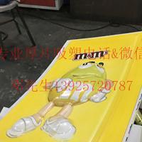 东莞市华奥塑胶制品有限公司