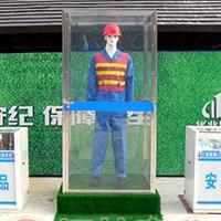 建筑安全防护用品展示  选汉坤 价格实惠 更具实力